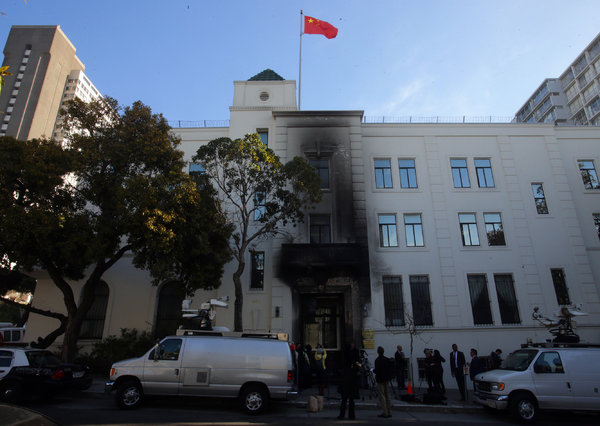 Arson attack on Chinese Consulate in San Francisco